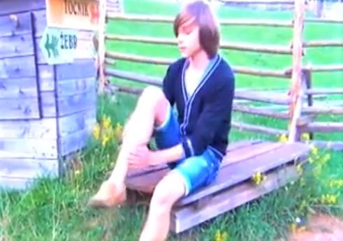 Willy Boy 18 Outdoor